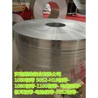 山东合金铝带生产厂家/优质铝带厂家/优质的拉伸超薄铝带/8011铝带厂家尽在超维铝业