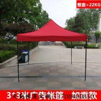 普洱广告帐篷定做、普洱市市政单位定做帐篷