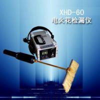 济宁祥科仪器XHD-60型电火花检漏仪