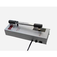 HM-600A型数字黑白透射密度计