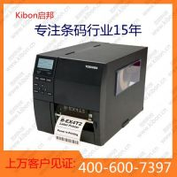 tec B-EX4T1条码打印机
