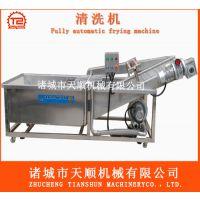 (煮制牛肝菌流水线)SUS304鸡油菌清洗流水线