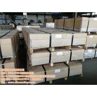 盐城5052铝板,济南超维,5052铝板生产厂家