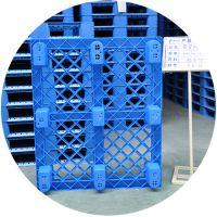 四川塑料托盘厂家 重庆塑料托盘送货上门