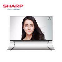 夏普(SHARP)平板液晶电视LCD-80XU35A 80英寸4K高清3D安卓智能大屏