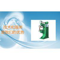 供应气动交流排焊机青岛潍坊贝豪DNW100网片焊接可定制