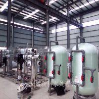 安徽新科XK-6000 双级水处理设备 纯净水设备报价 淮北新科纯净水 生产纯净水设备报价