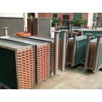 风柜换热器更换/盘管换热器更换/风柜机芯冻裂、维修、定制