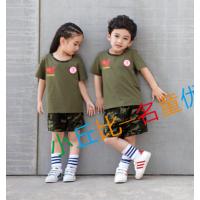 小丘比老师幼儿园园服定做款有哪些风格?