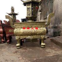 供应大型铸铁长方形平口香炉贵州祠堂宗祠祖祠香炉