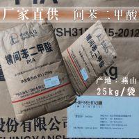 韩国乐天、日本三菱间苯二甲酸PIA