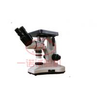 电脑款三目倒置金相显微镜领导品牌