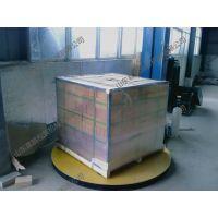 耐火新型材料缠绕膜打包机 防尘防污染 省力又省心
