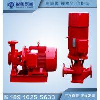 XBD3/50-HY型立式单级消防泵自喷增压稳压泵 自喷水泵 自喷加压泵