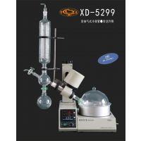 上海贤德旋转蒸发器XD-5299(原型号RE-5299)自动升降 减压(0.25-2L) 厂家直销