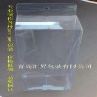 青岛生产直供 透明塑料包装盒 礼品包装 可来样加工定制