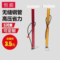无缝钢管便携高压打气筒自行车电动车多功能高压充气筒可定制logo