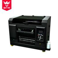 UV打印机亚克力金属平面3d浮雕万能照片定制手机壳打印机工厂直销