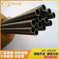 浙江不锈钢毛细管 304精密毛细管 外径1mm-19mm厚度0.2-2.0