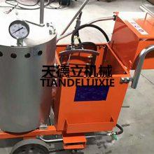 带熔料热熔划线机 天德立加热式马路划线机