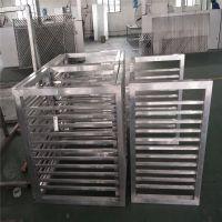 空调外机罩广州生产厂家、铝合金空调罩加工工艺价格。