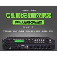 X5前级效果器韵乐X5前级KTV/防啸叫/混响效果X5音频效果处理器