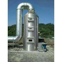 喷淋塔废气净化塔除尘脱硫率高碳钢pp材质