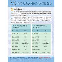 青岛混凝土布料机|华杰牌QLH-125系列布料机结构简单|强度可靠