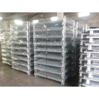 广州仓储笼厂家定做 采购仓储笼就是鑫日东 大量仓储笼现货销售