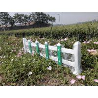 草坪护栏|PVC护栏|草坪围栏|花坛栅栏| 为生活添彩