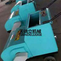 济宁天德立7.5KW电动刻纹机 水泥路面压纹机 砼路面刻纹机
