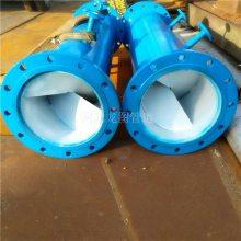 郑州供应碳钢衬塑静态管道混合器DN100 非标可定做