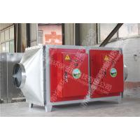 华疆工业废气处理设备