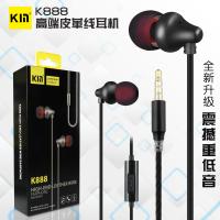 Kyin/K音品牌K888高端皮革重低音阿拉神灯 3.5带麦手机耳机