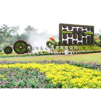 五色草造型 立体花坛 植物绿雕 仿真植物造型 销售五色草 菊花