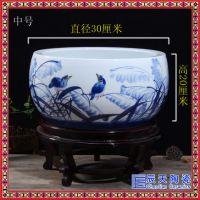 景德镇陶瓷鱼缸聚宝盆乌龟缸睡莲荷花盆客厅装饰摆件