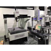 二手三坐标测量仪价格,回收三次元,_江苏苏州市二手三坐标测量机