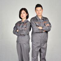 2017年天津工作服定做厂家 工厂工服 优质劳保服等