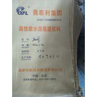 河南国标质量灌浆料厂家