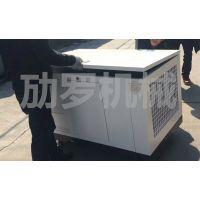 12kw汽油发电机带压缩机