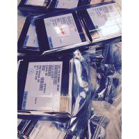 高价回收R63419B0EQQV-深圳市光烁电子科技有限公司【现款】