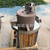 厂家直销芝麻酱专用石磨机 天然绿色耐磨家用豆浆石磨 欢迎选购