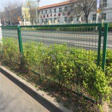 圈山护栏网安装 优质鱼塘护栏网厂家 河北波浪隔离网