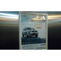 内江小区电梯框架广告公司广告位招租