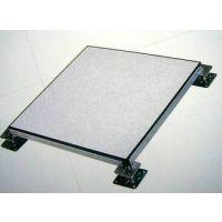 青岛机场项目专用防静电地板品牌/美露全钢防静电地板/厂家出货价