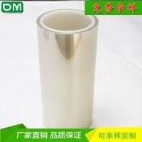 供应低粘3-15g微粘pet硅胶保护膜质量保证