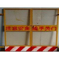 供应润昂R-105型不锈钢板 电梯防护安全门、建筑电梯门 定制生产 包邮包安装