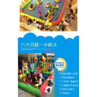 安徽池州儿童沙滩池价格,充气决明子玩具池,小孩气垫沙滩池组合套装