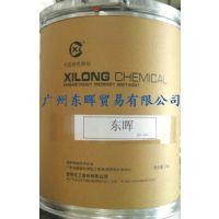 供应 西陇 硫脲 试剂