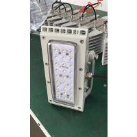 吸顶式安装36WLED防爆灯,KLE1011LED防爆荧光灯